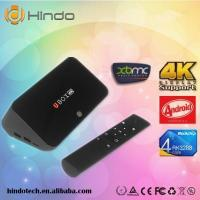 Buy cheap Android TV BOX R89 RK3288 quad core 2G/8G from wholesalers