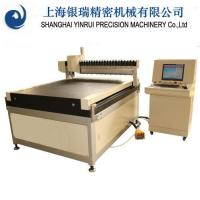 Buy cheap SY-1311 CNC ultra-tin glass cutting machine from Wholesalers