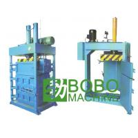 Buy cheap Recycling machine Fabrics / Textiles Baling Machine Item:003 from Wholesalers