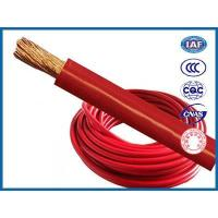Buy cheap 70mm flexible welding cable from Wholesalers
