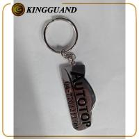 China Specialized Original High quality perfect design car keychain on sale