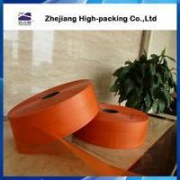 Buy cheap High strength laminated film film for explosive from Wholesalers