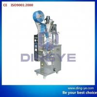 Quality DXDF-40II/150II Automatic Powder Packaging Machine wholesale