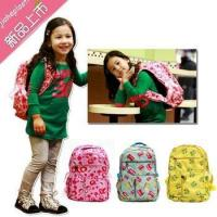 Buy cheap promotional children school bag pink PU shoulder bag school bag from Wholesalers