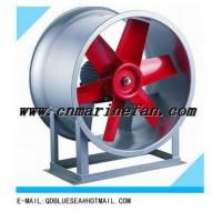 China T35NO.8 Industrial supply fan on sale