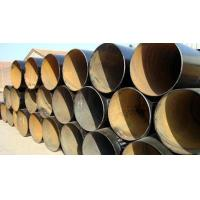 Buy cheap SSAW Steel Pipe ASTM A252 GR.2 from Wholesalers