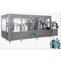 Buy cheap Cola Filling Machine/Cola Filling Production line from wholesalers