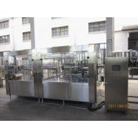 Buy cheap Carbonated Beverage Filling Machine/Carbonated Beverage Production line from wholesalers