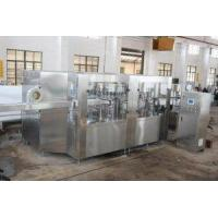 Buy cheap CO2 Drink Filling Machine/CO2 Drink Filling Production line from wholesalers