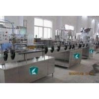 Buy cheap 5-10L Bottle Filling Machine/Water Filling Production line from wholesalers