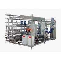 Buy cheap Pipe UHT Sterilizer from Wholesalers