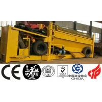 China Gold Mining Equipment Dongfang 100m/hr Mobile Gold Mining Equ on sale