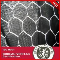 Buy cheap decorative wire mesh for cabinets from Wholesalers