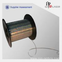 Buy cheap 0.7 mm Silver Holographic Yarn for Knitting into Clothing from Wholesalers