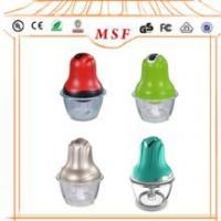 Buy cheap 2 speeds multifunctional food processor mini food chopper from Wholesalers
