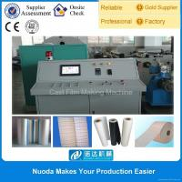 Buy cheap Hyper-productivity CPP Bag Film Machine from Wholesalers