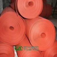 Buy cheap Anti fire silicone foam rubber sheet from Wholesalers