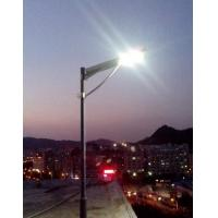 SLD-SL-340C 40W All In One Solar Street Light