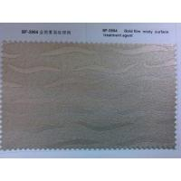 Buy cheap Treatment agent BF-3904 Gold film misty surface treatment agent from wholesalers