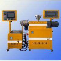 Buy cheap Filter testing machine SY-6216-BGLab single screw extruder/Filtrability test from Wholesalers