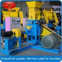 Buy cheap feed processing machines sinking fish feed pellet making machine from wholesalers