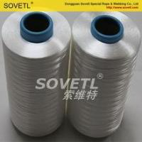 Buy cheap UHMWPE fiber yarn for knitting uhmwpe fabric from Wholesalers