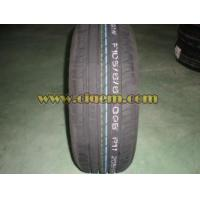 Buy cheap ATV Parts atv tire from Wholesalers