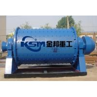 Buy cheap Rubber lined ball mill from Wholesalers