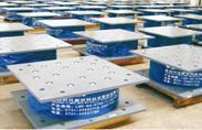 Buy cheap Seismic Isolation Bearings for Building Bridge and Building Bearings from Wholesalers