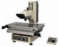 Buy cheap SQ600 Measuring Microscope from Wholesalers