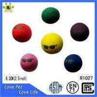 Buy cheap Promotional Smile face cheap soft rubber ball from Wholesalers