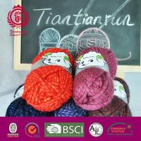 Buy cheap cross core fancy yarn from Wholesalers
