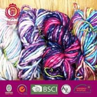 Buy cheap 0.2NM/1 100%acrylic new fancy yarn from Wholesalers