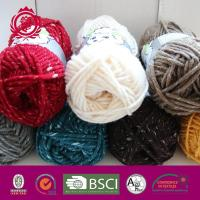 Buy cheap 8%polyester 92% acrylic fancy yarn from Wholesalers