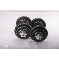 Buy cheap 20KG Stoving Varnish Dumbbell from Wholesalers