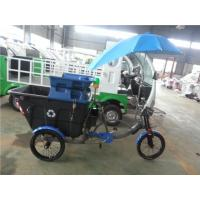 Buy cheap Electric vehicle Rickshaw from Wholesalers
