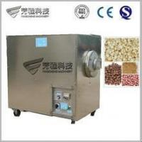 Buy cheap High Efficient Big Capacity Automatic Food Drying Machine from Wholesalers