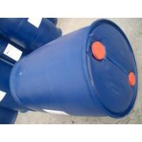 Buy cheap n-butyl lactate from Wholesalers