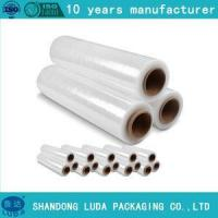 Buy cheap BOPET stretch film for packaging transparent polyester cling wrap film from Wholesalers