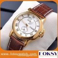Buy cheap china automatic watch by foksy from Wholesalers