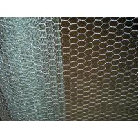 Buy cheap HEXAGONAL WIRE Hot Dip Galv. hexagonal Mesh from Wholesalers