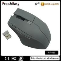 Buy cheap Promotional natural rubber aula gaming mouse rohs driver from Wholesalers