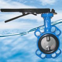 Buy cheap Butterfly valve Series No.: KF-DJS 2200 Series from Wholesalers
