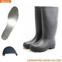 Buy cheap pvc no lace safety boots from Wholesalers