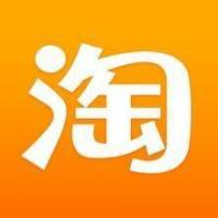Top taobao purchase agent/clothes buying agent