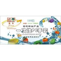 Buy cheap Disposable gloves from Wholesalers