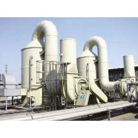 Buy cheap Rubber industry waste gas treatment from wholesalers