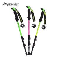 Buy cheap Trekking Pole Trekking pole(Quick) Modle: TF-W007 from wholesalers