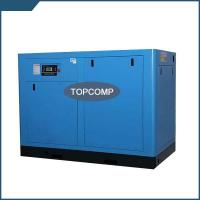 Buy cheap Oil free screw air compressor from wholesalers