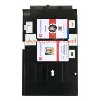 Buy cheap Blank Inkjet PVC Cards - 13.56MHz NTAG203 NFC Cards from wholesalers